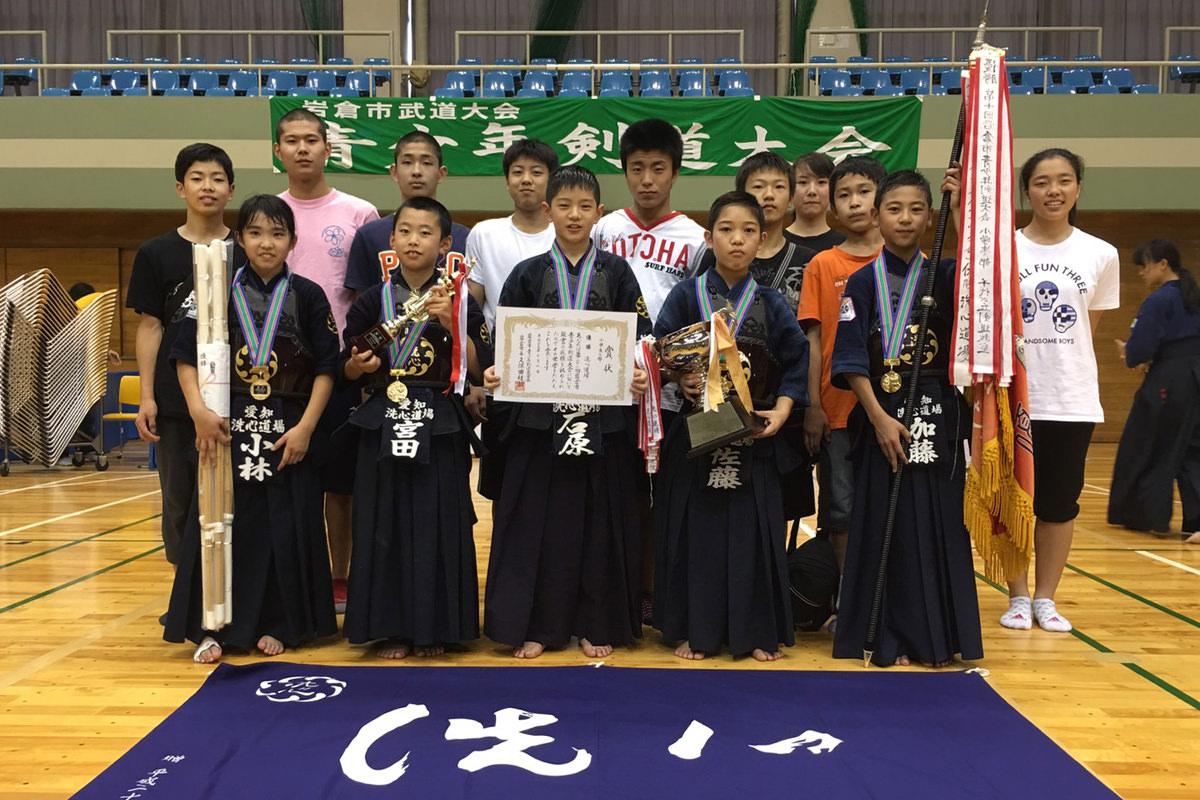 第22回岩倉市青少年剣道大会