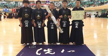 第52回全国道場少年剣道大会・中学生の部