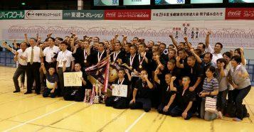 平成29年度玉竜旗高校剣道大会