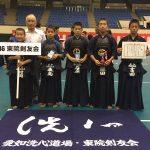 第30回愛知県警察少年柔道・剣道大会