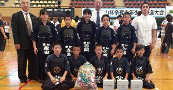 第5回富士山杯争奪少年少女剣道大会
