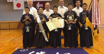 第44回弥富剣道大会