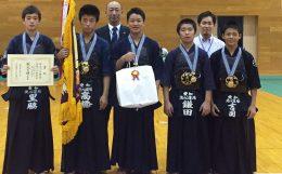 第6回山手錬成旗争奪少年剣道大会