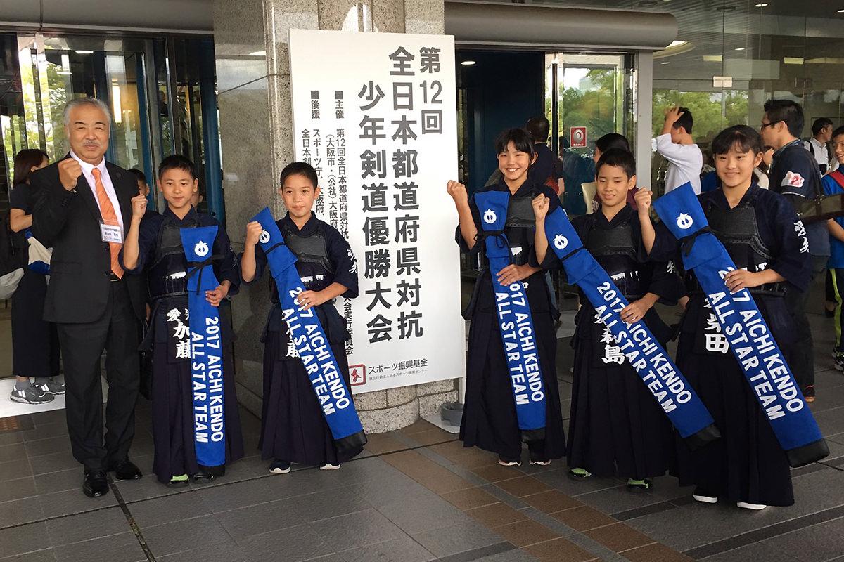 第12回全日本都道府県対抗少年剣道優勝大会