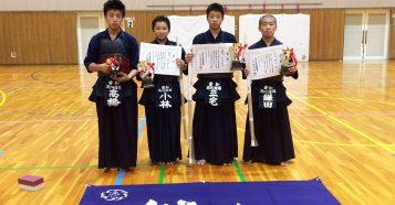 第50回愛知県剣道段別選手権大会