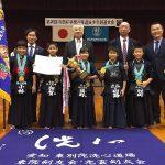 第20回記念 寺西杯争奪近県選抜少年剣道大会