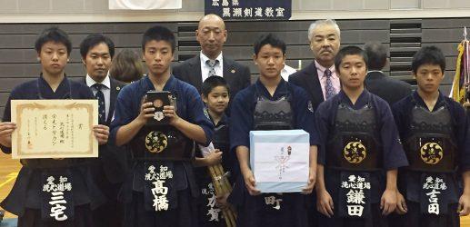 黒瀬剣道教室創立40周年記念 第29回黒瀬杯争奪剣道大会
