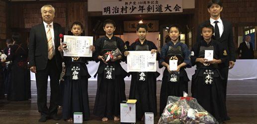 無声堂100周年記念 明治村少年剣道大会