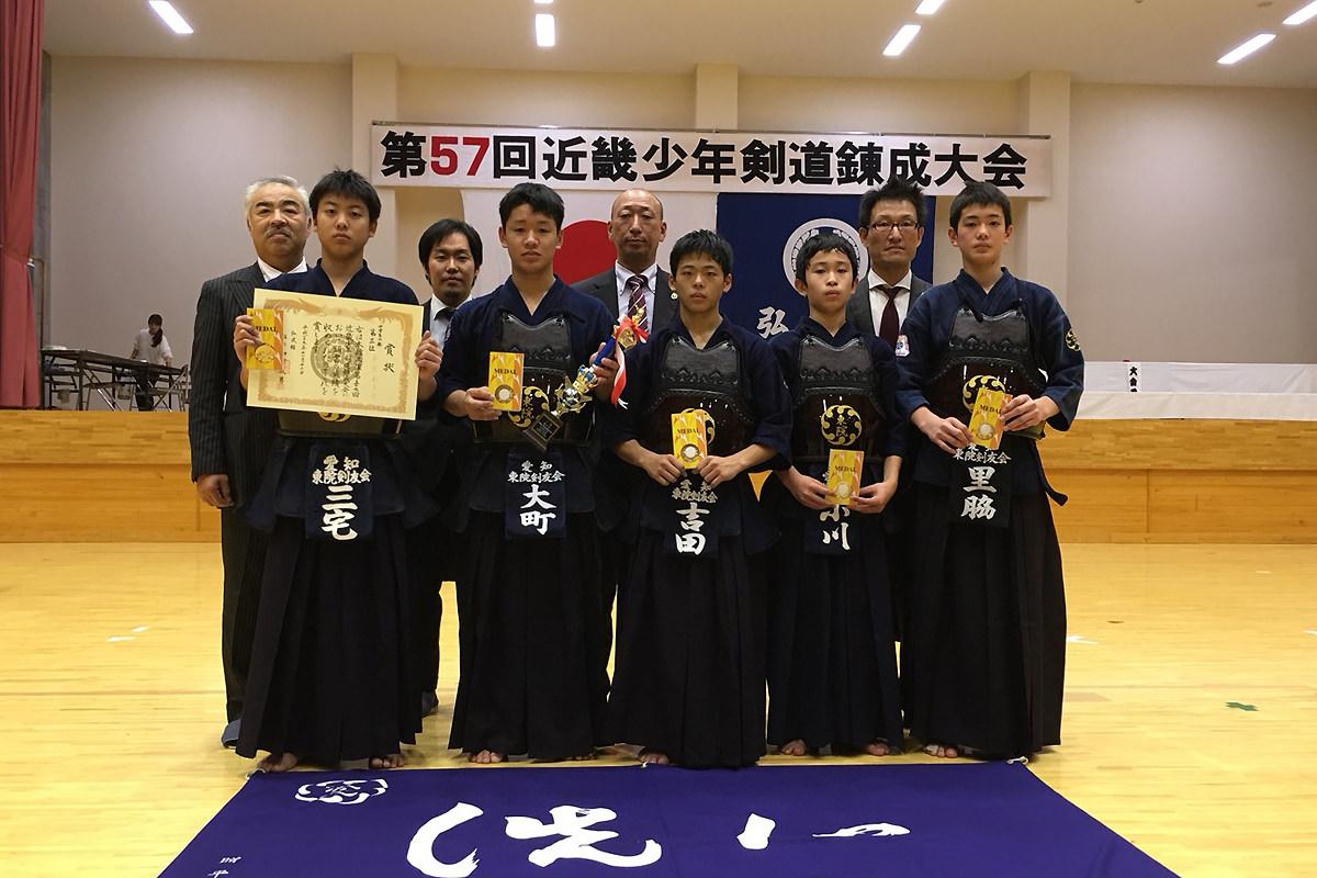 第57回近畿少年剣道錬成大会