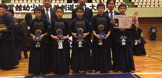 第40回凌雲館幼少年親善剣道富山大会