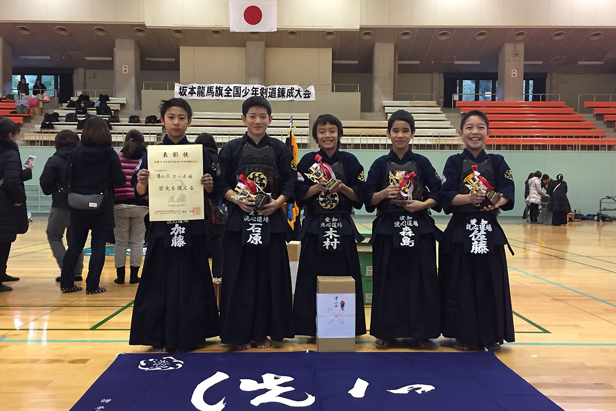 第13回坂本龍馬旗全国少年剣道錬成大会