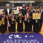嘉章旗争奪第35回武徳館少年剣道大会