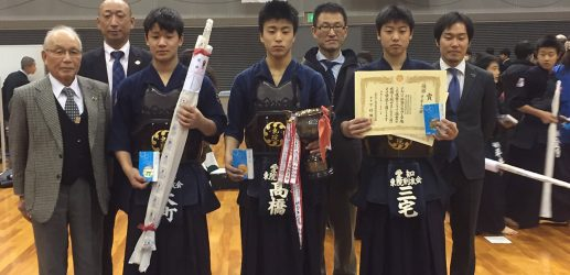 第14回西善延杯争奪青少年選抜剣道大会
