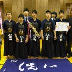 剣聖旗第6回全国選抜中学校剣道大会