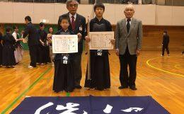 第55回南区剣道大会