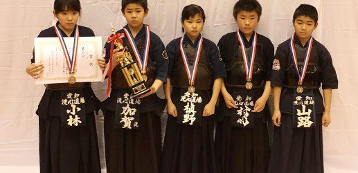 第44回関西選抜少年剣道優勝大会