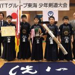 第25回 NTTグループ東海少年剣道大会