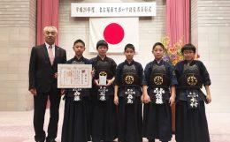 平成29年度名古屋市スポーツ功労者表彰式