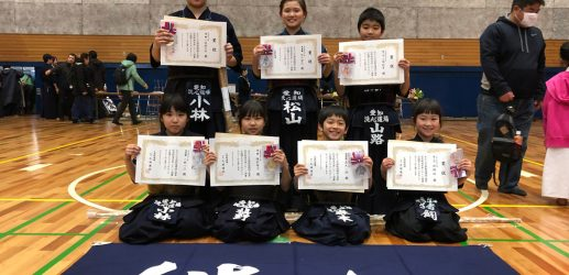 久田剣道場40周年記念大会