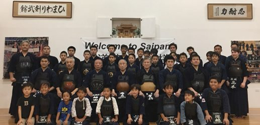 日本剣道少年団少年少女剣士サイパン交流