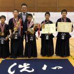第14回光龍杯争奪少年剣道大会