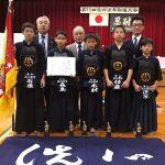 第15回広川少年剣道大会