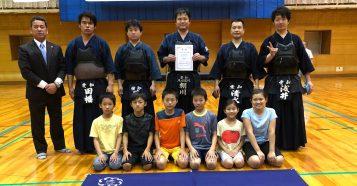 第58回中区職域剣道大会