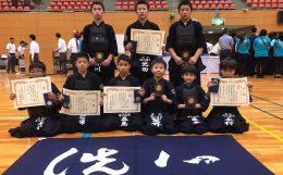 第15回名古屋市剣道選手権大会
