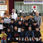 第62回小学校剣道大会