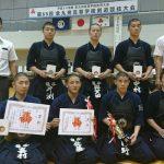 第65回全九州高校剣道競技大会