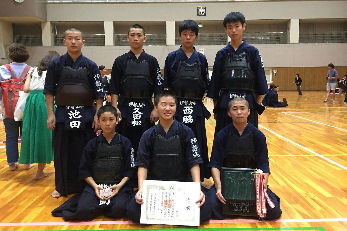 第55回名古屋市中学校総合体育大会剣道大会