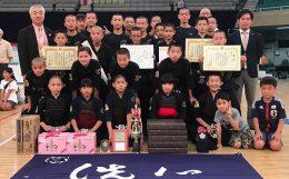 第53回全国道場少年剣道大会・小学生の部