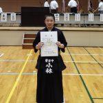 第40回東海中学校総合体育大会剣道大会兼第48回東海ブロック中学校剣道大会