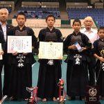 第31回愛知県警察少年柔道・剣道大会