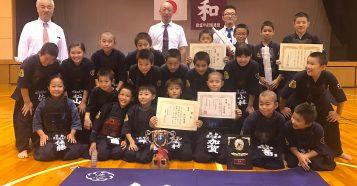 第45回記念弥富剣道大会