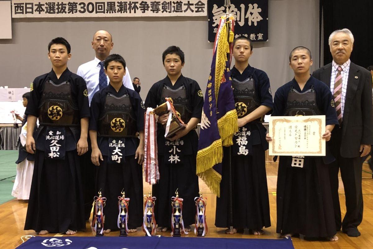 第30回西日本選抜黒瀬杯争奪剣道大会