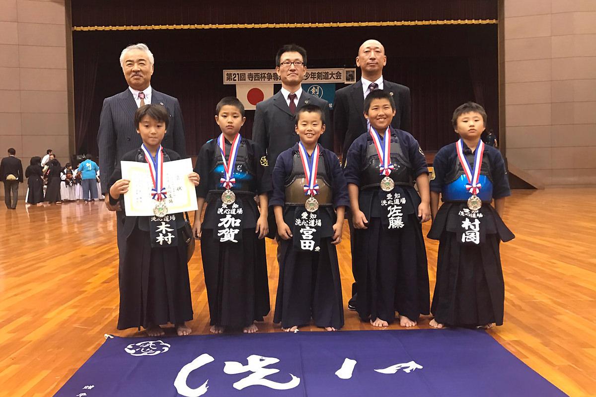 第21回寺西杯争奪近県選抜少年剣道大会