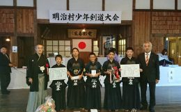 第2回明治村少年剣道大会
