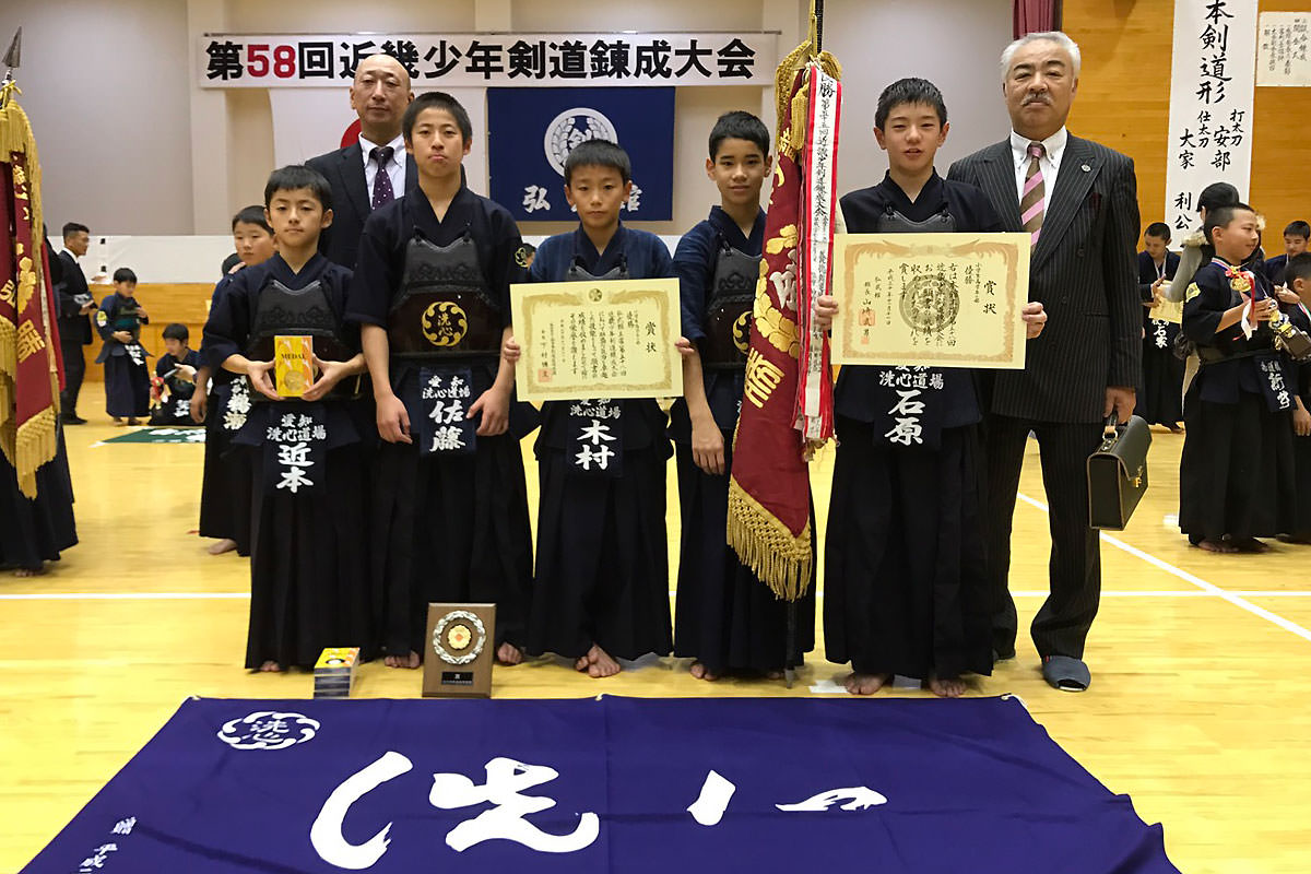 第58回近畿少年剣道錬成大会