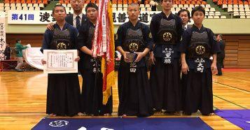 第41回凌雲館幼少年親善剣道富山大会