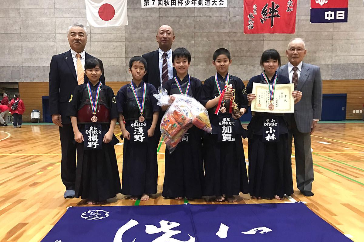 第7回秋田杯少年剣道大会