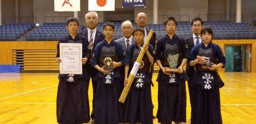 第11回小牧山城杯中部少年剣道大会