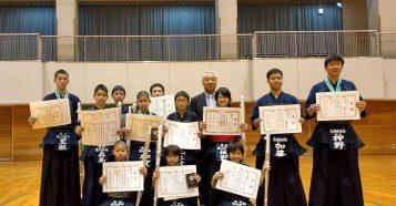 第56回南区剣道大会