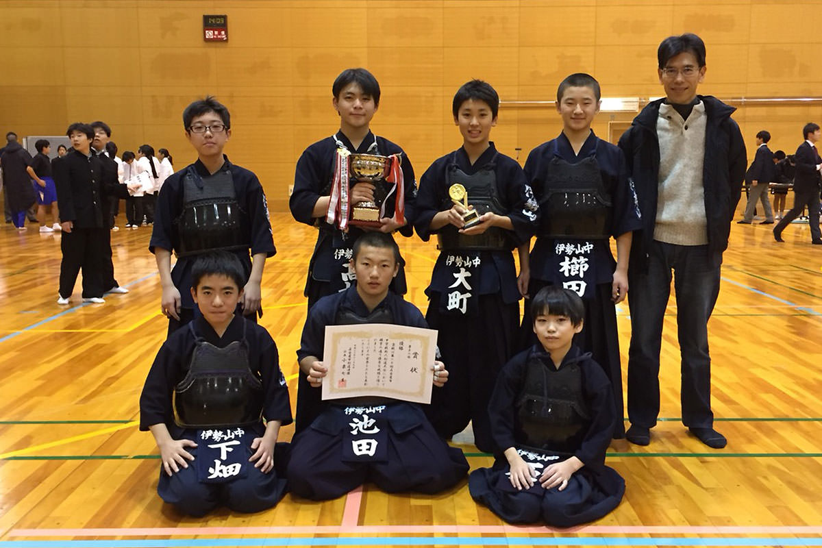 名古屋市中学校新人剣道大会