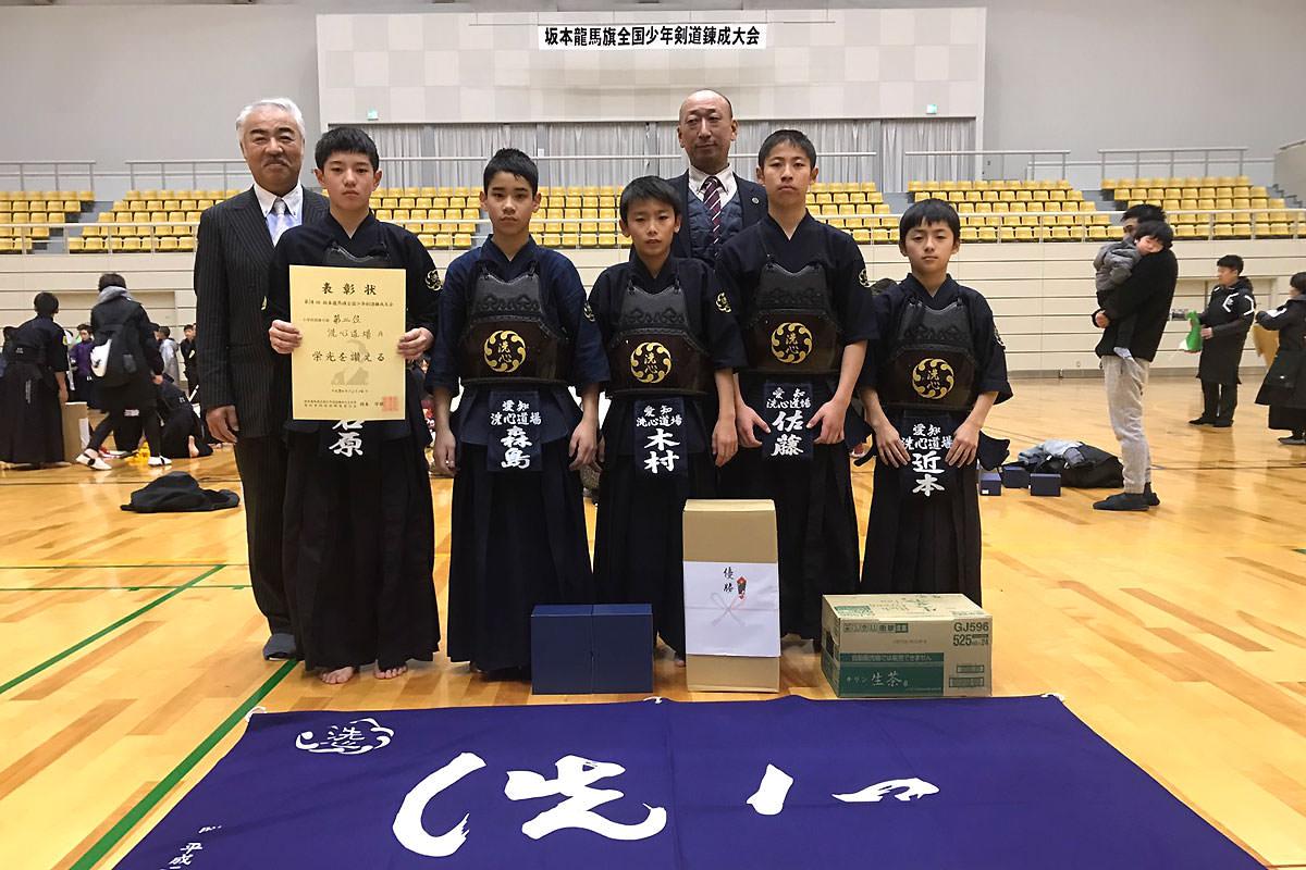 第14回坂本龍馬旗全国少年剣道錬成大会