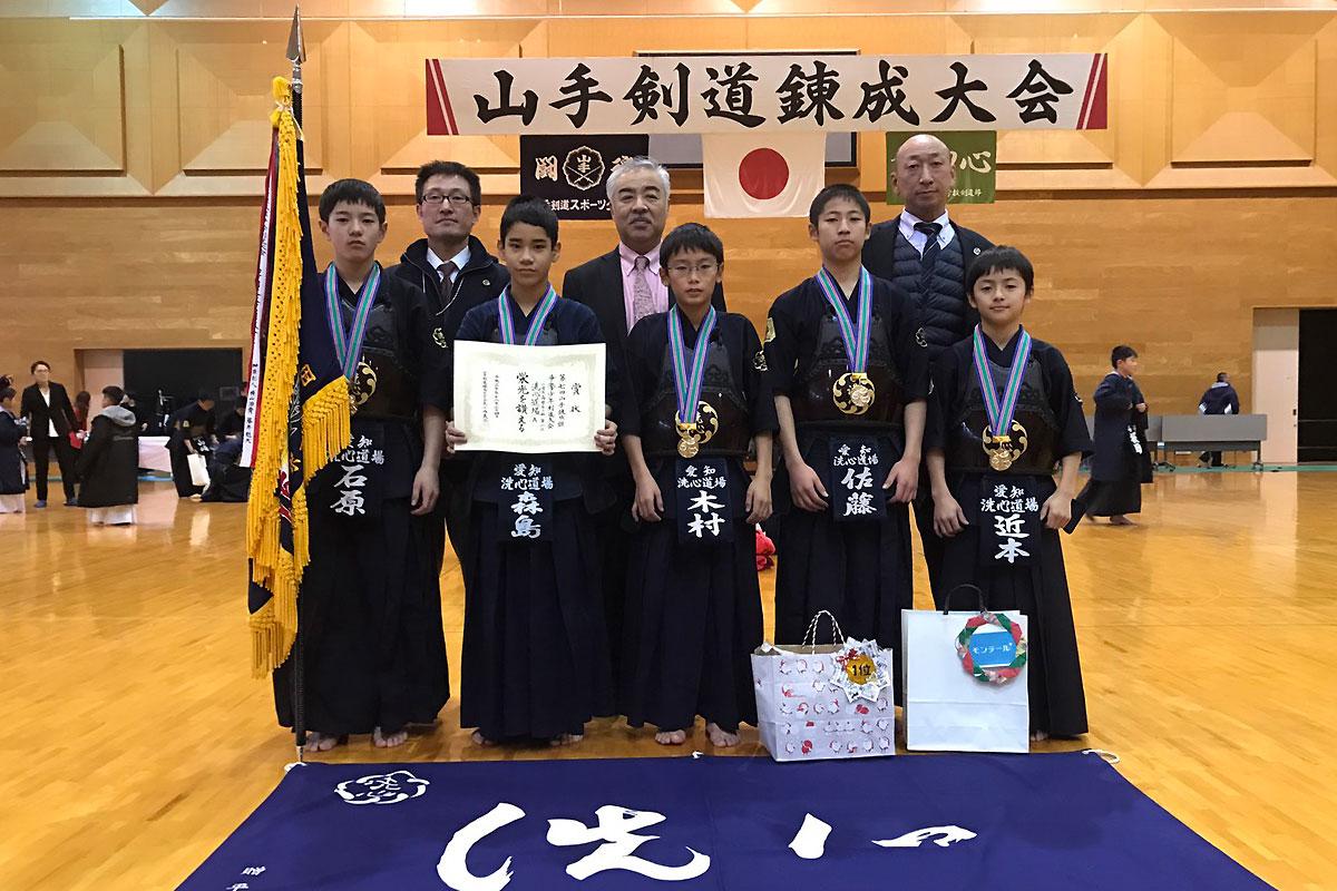 第7回山手錬成旗争奪少年剣道大会
