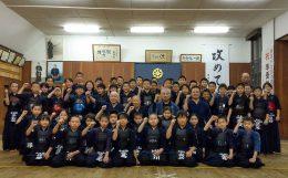 志道館学園剣道部合同稽古会