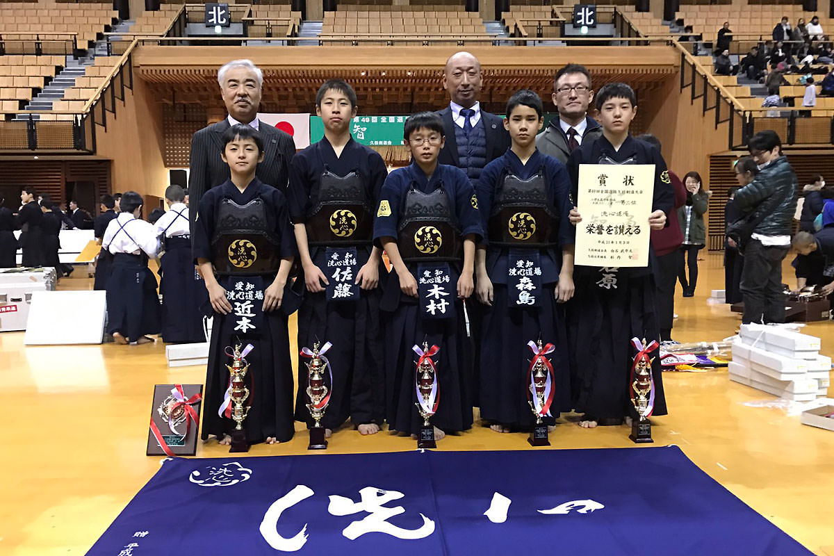 第49回全国選抜久枝剣道大会
