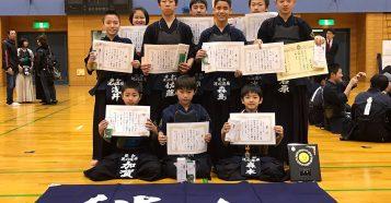 第53回港区剣道大会
