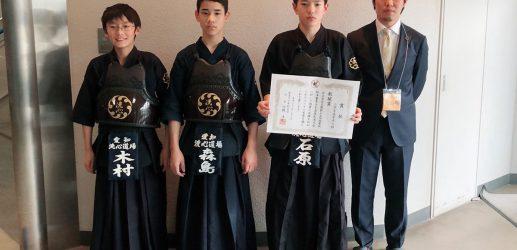 第15回西善延杯争奪青少年選抜剣道大会